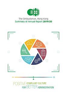 The 32nd Annual Report of The Ombudsman (04.2019 - 03.2020)